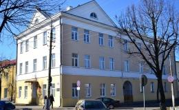 Здание бывшего Земельного банка (ул.Ленина,25)