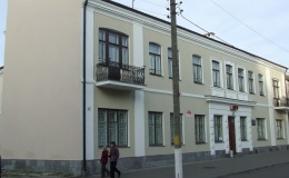 Гостиница Басевича (ул.Ленина,27)