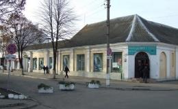 Дом Мата (ул.Ленина,11)