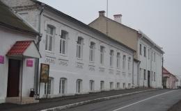 Ресторан М.Шласкей (ул.Комсомольская,5)