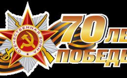 Пинский обком КПБ в Великой Отечественной войне