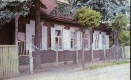 улица им. Ивана Чуклая (Водопроводная)