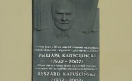 В Пинске появится улица имени Рышарда Капустинского