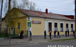 Завершилась реконструкция старой пекарни Дворкиных