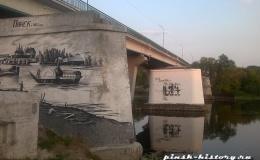 """Новое """"граффити"""" на старой набережной"""