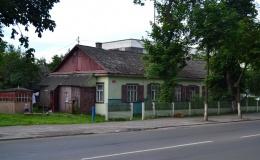 Начались работы по реконструкции улицы Первомайской