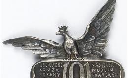 Памятный знак 84-го полка стрельцов Полесских