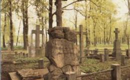 Городское кладбищe по улице Спокойной