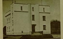 Полесская биологическая станция в Пинске.1937 год