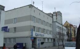 Здание городской почты (ул.Заслонова,13)
