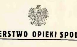 Официальный список медперсонала и медучреждений Пинска на 19...
