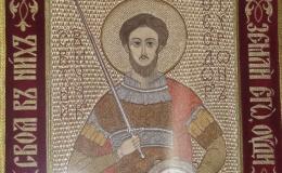 святой Феодор Тирон - покровитель города