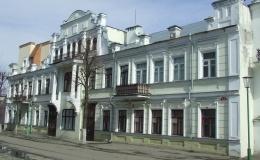 Здание бывшего Азовско-Донского банка (ул.Заслонова,12)
