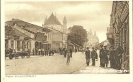 улица Ленина (Костюшко)