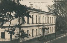 Пинская гимназия в польский период 1921-1939 годов. Gimnazjum państwowe w Pińsku