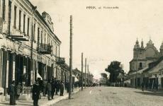 1925 год. Пинск. Городская экономика