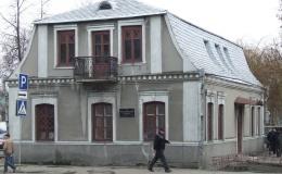 Гостиница Гольцмана (ул.Белова,2)