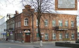 Дом Орды (ул.Ленина,38)