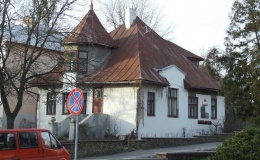 Дом Грегоровича (ул.Комсомольская,1)