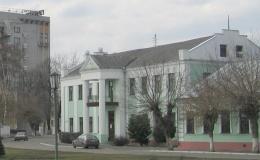 Гостиница -Бристоль- (ул.Днепровской флотилии,39)