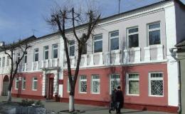 Гостиница -Варшавская- (ул.Ленина,31)