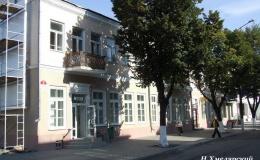 Дом Колодных (ул.Ленина,5)