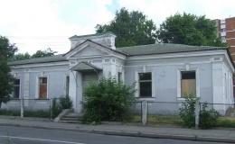Здание казначейства (ул.Космодемьянской,14)