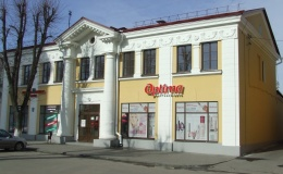 Торговое здание (ул.Ленина,21)
