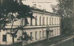 Пинская гимназия в польский период 1921-1939 годов. Gimnazju...