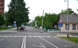 улица им.З.Космодемьянской (Гончарская)