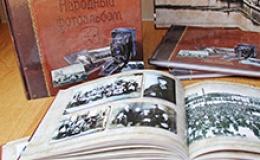 """Вышел в свет """"Народный фотоальбом. Старые фотографии о Пинск..."""