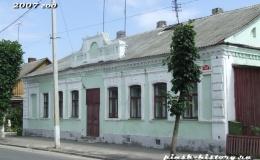 В Пинске снесли здание конца XIX века