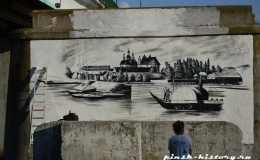 """На старой набережной города появилось """"граффити"""""""