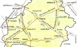 Железная дорога Пинск-Лунинец