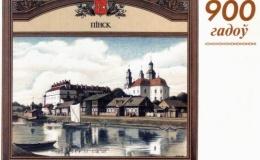 Исторический фототест: Знаешь ли ты историю города?
