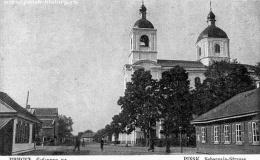Доминиканский монастырь (Свято-Федоровский собор) города Пин...